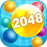 彩球2048红包版