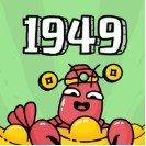 养小龙虾游戏
