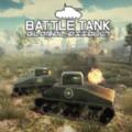 作战坦克全球攻击