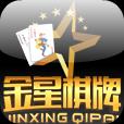 金星棋牌app