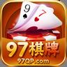 97棋牌安卓版