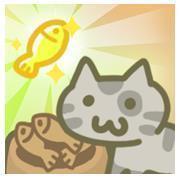 Cat Rennt