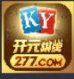 开元277棋牌