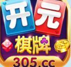 305棋牌游戏