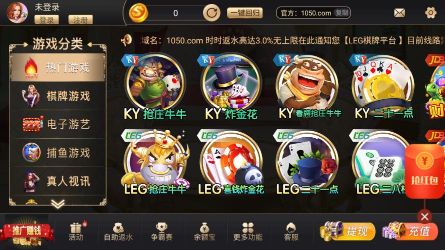 1050棋牌