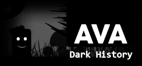 艾娃:黑暗歷史