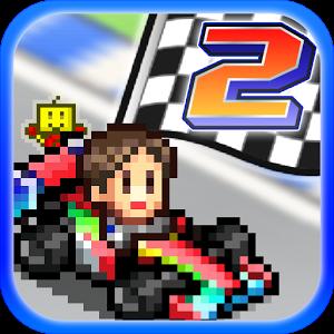 冲刺赛车物语2测试版