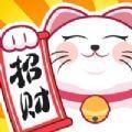 招财客栈app