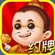 虎牙棋牌app