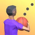 3D传球大师游戏