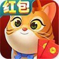 猫猫事业大亨红包版