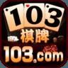 开元103棋牌