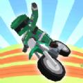 終極機車騎士特技