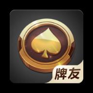 牌友棋牌app二七十