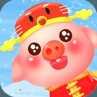 阳光养猪场最新版本
