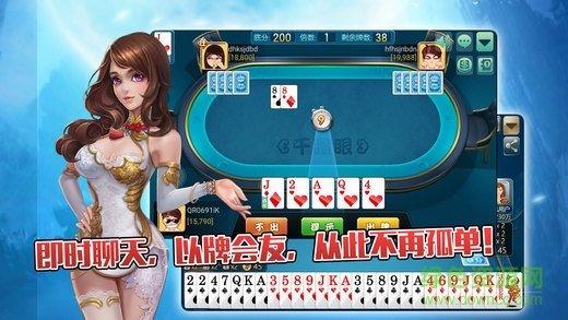 台州棋牌汇