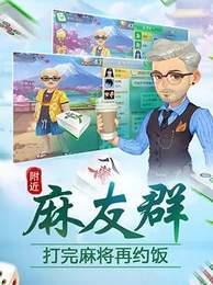 贵州家乡棋牌