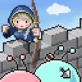 多特英雄守衛城堡