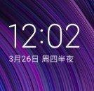 小米8刷机包MIUI11.3.25