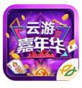云游嘉年华app