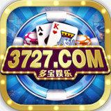 多寶娛樂3727