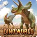 侏罗纪恐龙食肉动物的方舟破解版