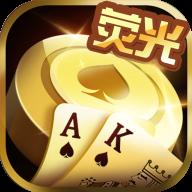 熒光娛樂棋牌app