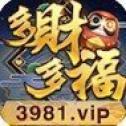 多財多福棋牌app