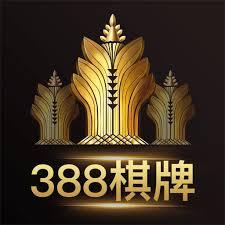 388棋牌游戲