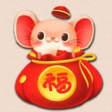 Lucky鼠來寶紅包版