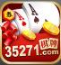 35271棋牌app