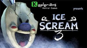 恐怖冰淇淋第三代游戏合集