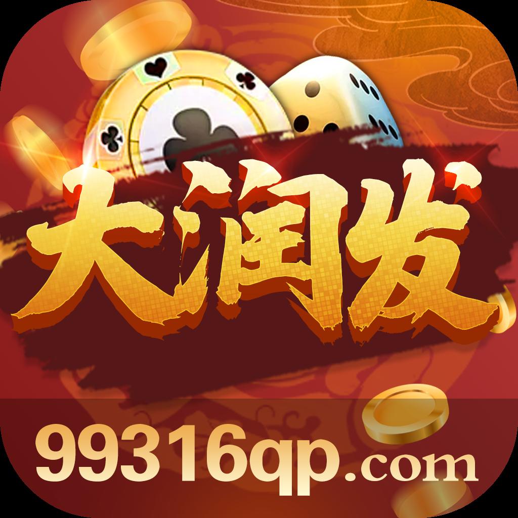 大潤發棋牌app