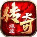 176永恒神话
