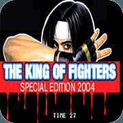 拳皇2004无限怒气版