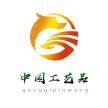 中国工艺品平台