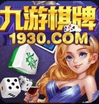 九游娱乐棋牌苹果版