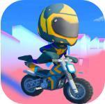 摩托车比赛