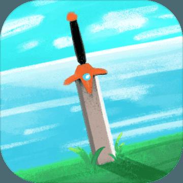 圣剑生存汉化版