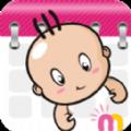 宝妈日记app