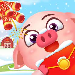 开心养猪场APP