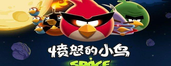 2020愤怒的小鸟游戏合集