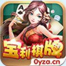 宝利棋牌app二维码