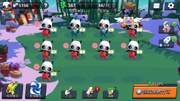 熊猫大侠游戏是当下十分好玩的一款网赚游戏