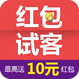 红包试客app官方版