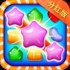 52消消乐app
