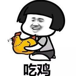 吃雞重復名生成器
