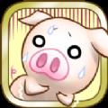 小猪之旅领红包版