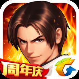 拳皇98终极之战OL九游版