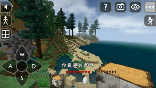 生存战争2野人岛中文版